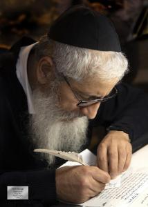 Herb Knopp Torah Scribe GP People